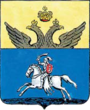 90px-Coat of Arms of Sebezh